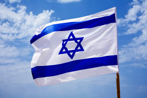 The Israel flag