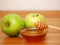 Language of Rosh Hashanah