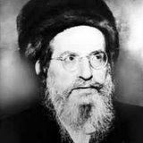 Rabbi Yehudah Lev Ashlag