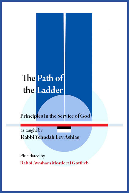 The Path of the Ladder: The Principles of Serving God